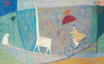 bicycle and giraffe 1996
